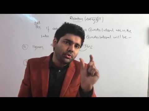 Geometry Part 26 - Trapezium By Abhinay Sharma SSC CGL Mains 2017 (Abhinay Maths)