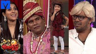 Extra Jabardasth   2nd March 2018   Extra Jabardasth Latest Promo   Rashmi,Sudigali Sudheer