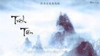 [Vietsub + pinyin] Trích tiên - Diệp Lý ft Y Cách Tái Thính || 谪仙 - 叶里 ft 伊格赛听