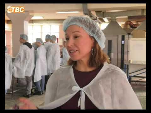 Новости ТВС 04 11 19 рус видео