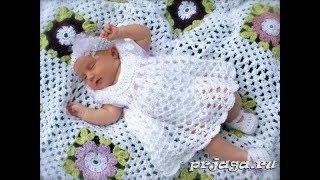 Платье для Новорожденной Крючком 2017 / Dress for a Newborn Hook / Kleid für einen Neugeborenenhaken