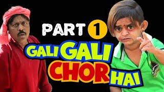 Chotu- Kallu ka chori wala plan- Khandesh Hindi Comedy- khandeshi comedy