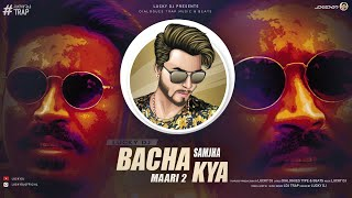 Aaj To Tu Gya Beta | Maari  | LUCKY DJ | Faad Dalunga Remix | Bacha Samjha Ha Kya | Tiktok music