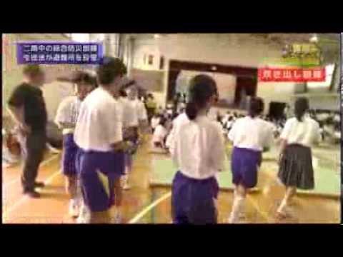 第二南砂中学校 総合防災訓練_H25.9.3OA