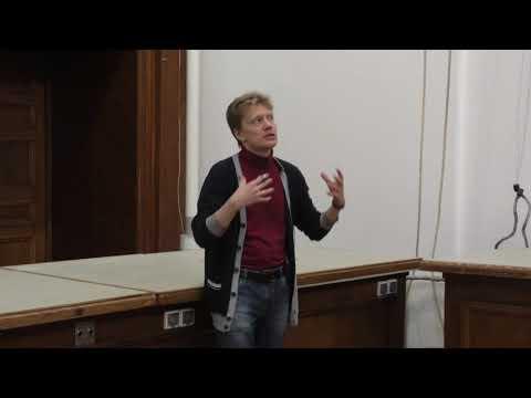 Попов С. Б. - Астрофизика -  Солнце  (Лекция 3)