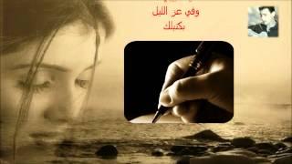 جواب عبد الحليم حافظ