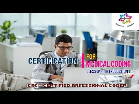 #CPC #Certification Lession 1 - Introduction | Medical Coding | AAPC | Certified Professional Coder
