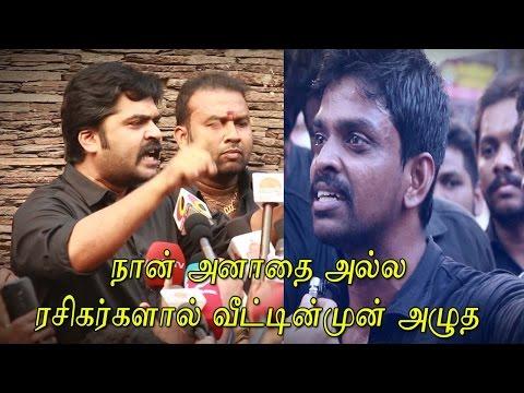 STR Silent Protest To Support Jallikattu