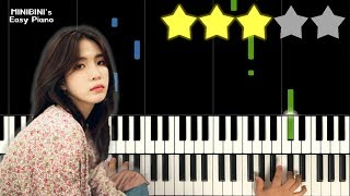 KimNaYoung (김나영)   To Be Honest (솔직하게 말해서 나) 《MINIBINI EASY PIANO ♪》 ★★★☆☆ [Sheet]