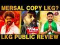 VIRAL Mersal copy 39 ah LKG LKG Movie Public Review RJ Balaji Priya Anand