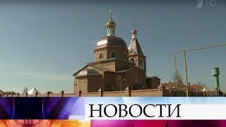В Чеченской республике открыли восстановленный православный храм в станице Шелковская.