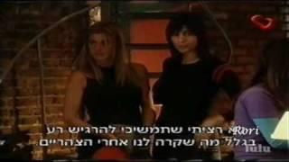 Silvina Y Marisa Cap 96