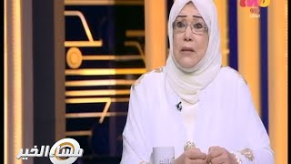 #مساءالخير | ياسمين الخيام .. تروي سبب صدمة والدها الحصري