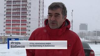 Отец Антона Бабикова прокомментировал победу сына на чемпионате мира по биатлону