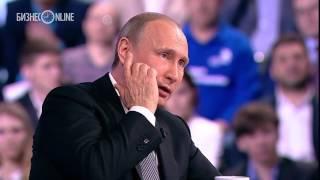 Путин о Кадырове: «Он сказал мне как-то: «Дайте умереть достойно»