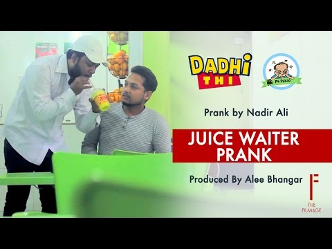 Juice Waiter Funny Prank