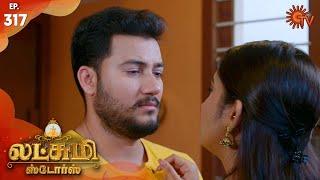 Lakshmi Stores - Episode 317 | 20th January 2020 | Sun TV Serial | Tamil Serial