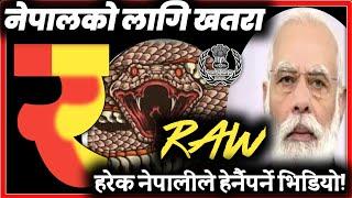 RAW 'र' | नेपालका लागि जासुसी संस्था| कति गोप्य छ यसको इतिहास|हरेक नेपालीले हेर्नैपर्ने भिडियो