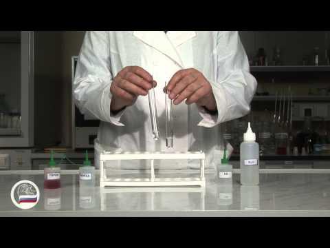 Качественная реакция на соединения тория - демонстрация в инженерно физическим институте