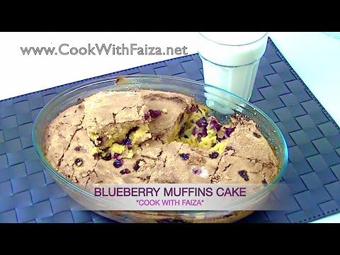 BLUEBERRY MUFFINS CAKE