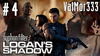 Logan's Shadow - Ep 4 - Let's Play de la Nostalgie FR HD par ValMor333