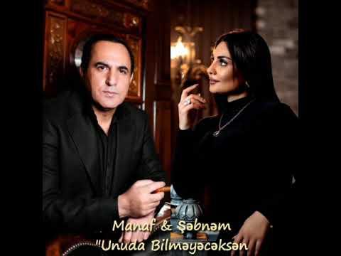 Manaf Ağayev & Şəbnəm Tovuzlu - Unuda bilməyəcəksən (2020 Yeni Duet)