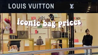 Louis Vuitton Bags | Price In Philippine Peso | BEST BAGS!
