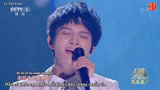 [Live] Âm thanh của tuyết rơi   Châu Thâm cover   OST Diên Hy Công Lược [Vietsub] 周深《雪落下的声音》2021