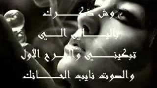 يا سنين عمري - حسين الجسمي - Hussain Al Jassmi Ya Snin 3omri