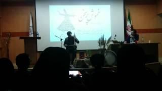 preview picture of video 'تکنوازی کمانچه آرش کامور و دکلمه مولانا توسط علیرضا بدیع در پلیتکنیک تهران - مراسم بزرگداشت مولانا'