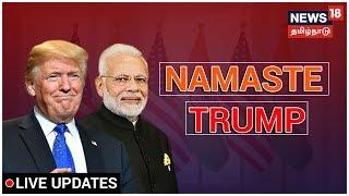 News18 Tamil Nadu Live | நியூஸ்18 தமிழ்நாடு நேரலை | Tamil News 24/7