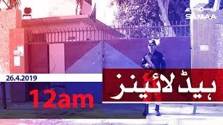 Samaa Headlines - 12AM - 26 April 2019