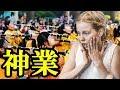 外国人衝撃!!米ディズニーの観客を魅了した高校生マーチングバンド「Go Japan!」【海外の反応】