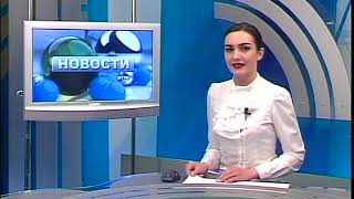 Новости МТРК 220518