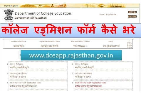 mp4 College Form, download College Form video klip College Form