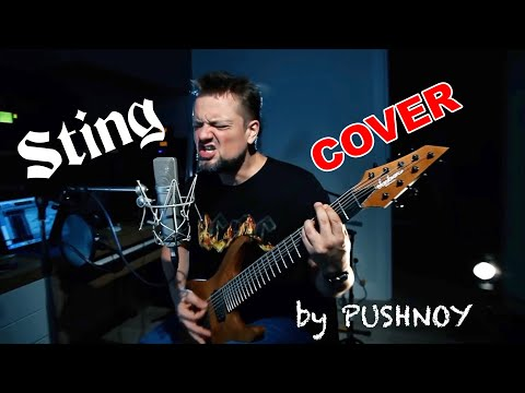 Shape of my heart Sting 😬🎸METAL cover by Pushnoy
