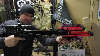 RS-X7 Slingshot