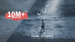 GUMAAN - Talha Anjum | Talhah Yunus | Prod. By Jokhay (Official Music Video)