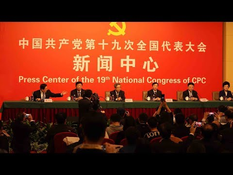 19th CPC national congress: Media briefing on securing and improving people's livelihood