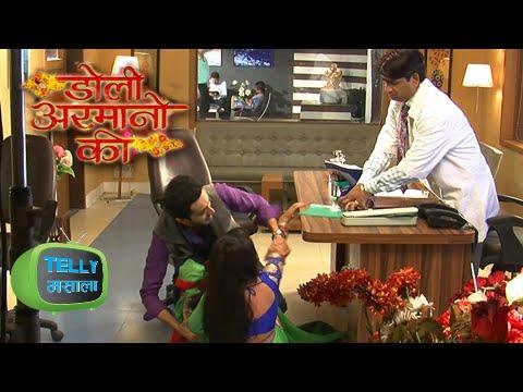 Urmi and Ishaan Worried for Shaurya | Doli Armaanon Ki | Zee Tv