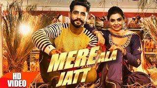 Mere Ala Jatt  Nisha Bano  Latest Punjabi Songs 2016  Speed Records