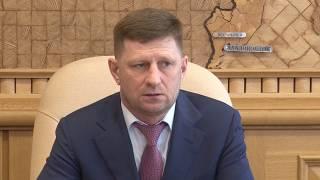 Сергей Фургал: Хабаровский край полностью готов к обост...
