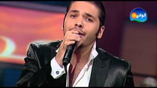 Ramy Ayach - Bent El Jiran / رامي عياش - بنت الجيران - من برنامج نغم