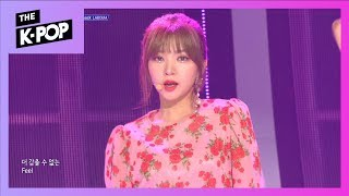 LABOUM, Firework [THE SHOW 190924]