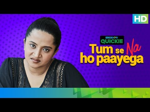 Every Boss Ever   Tum Se Na Ho Paayega   Eros Now Quickie
