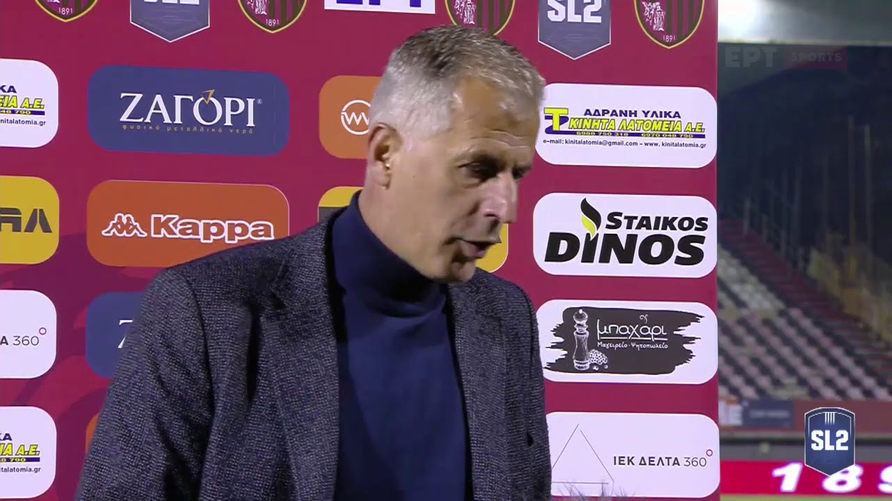 Super League 2   Θ. Θεοδοσιάδης: Να παλεύουμε κάθε ματς, όπως το σημερινό   07/03/2021   ΕΡΤ