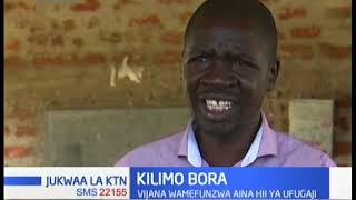Kilimo Bora: Ufugaji wa Samaki, Nyatike , Migori: Jukwaa la KTN - sehemu ya pili