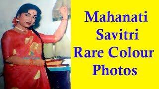 Mahanati Savitri Rare Color Photos PART 1 | Savitri Unseen And Rare Photos | Chitra Vedika