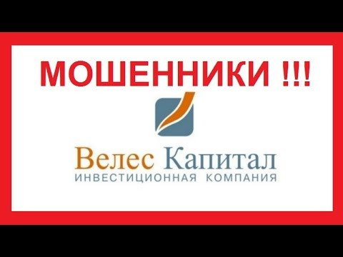Торги на форекс доллар рубль