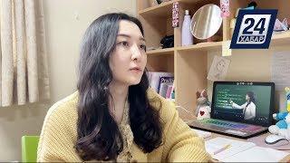Как живут казахстанские студенты в эпицентре коронавируса